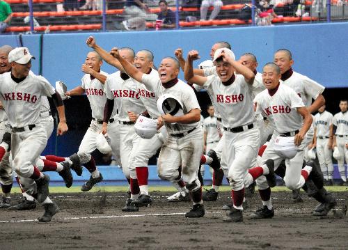 高校野球 秋田 - 毎日新聞