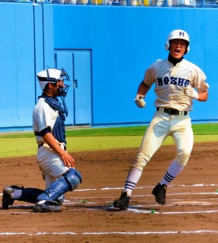 朝日新聞出版 高校野球2018 - publications.asahi.com