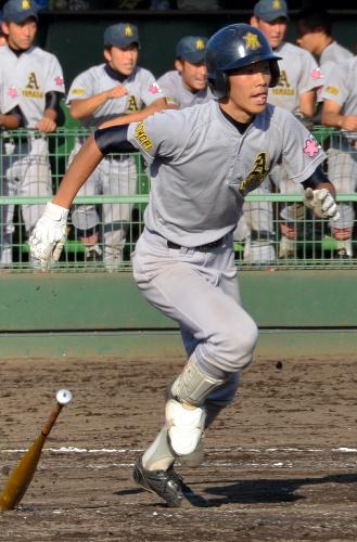京田陽太の画像 p1_11