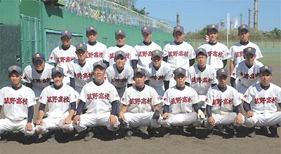 asahi.com:第87回全国高校野球...
