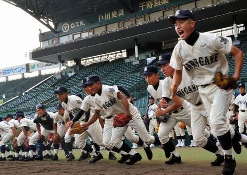 終戦の日に ~高校野球とサイレン - 野球小僧