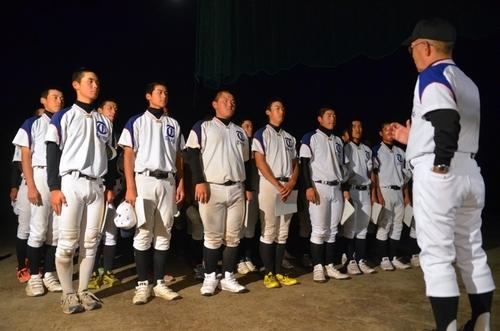 熊本県立多良木高等学校