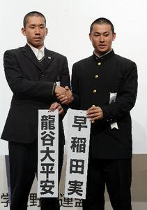対戦が決まり握手する有田浩之主将(左)=大阪市北区、森井英二郎撮影