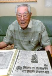 asahi.com:高校野球ニュース「70年前のナイン、音信に笑顔 甲子園 ...