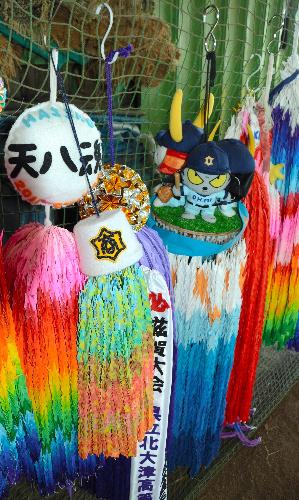 滋賀県立八幡工業高等学校 -  -ec