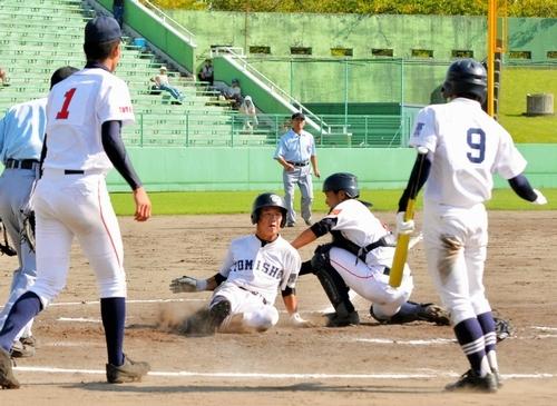 富山ニュース | センバツ-第91回選抜高校野球(甲 …