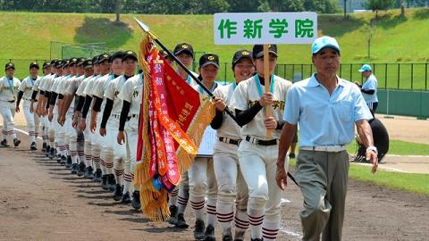 めざせ甲子園の決勝切符 夏の女子野球、組み合わせ決定