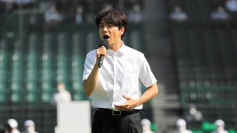 【動画】栄冠は君に輝く 山崎育三郎さんが独唱で「エール」