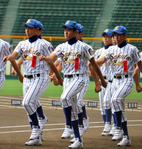 高校野球:朝日新聞デジタル -